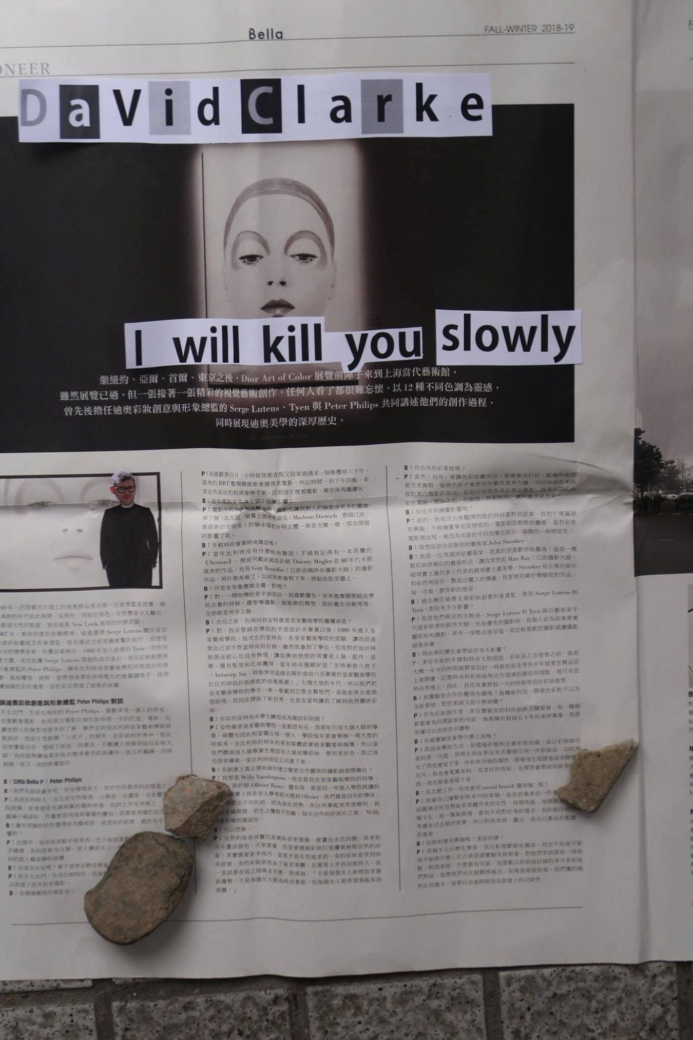 Image of work from a workshop in Taiwan; student leaves anonymous death threat. I will kill you slowly.